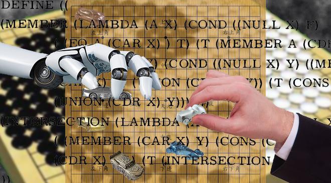 AI car