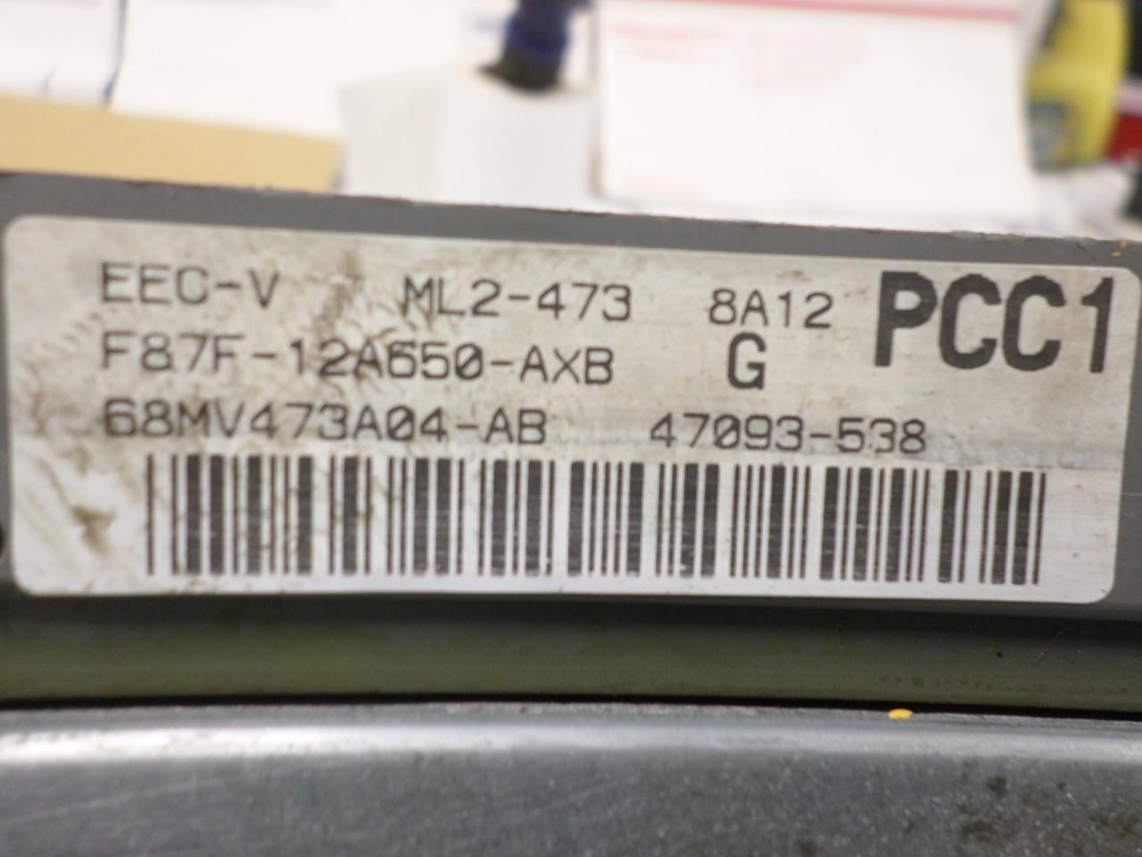 pcm ecu computer module